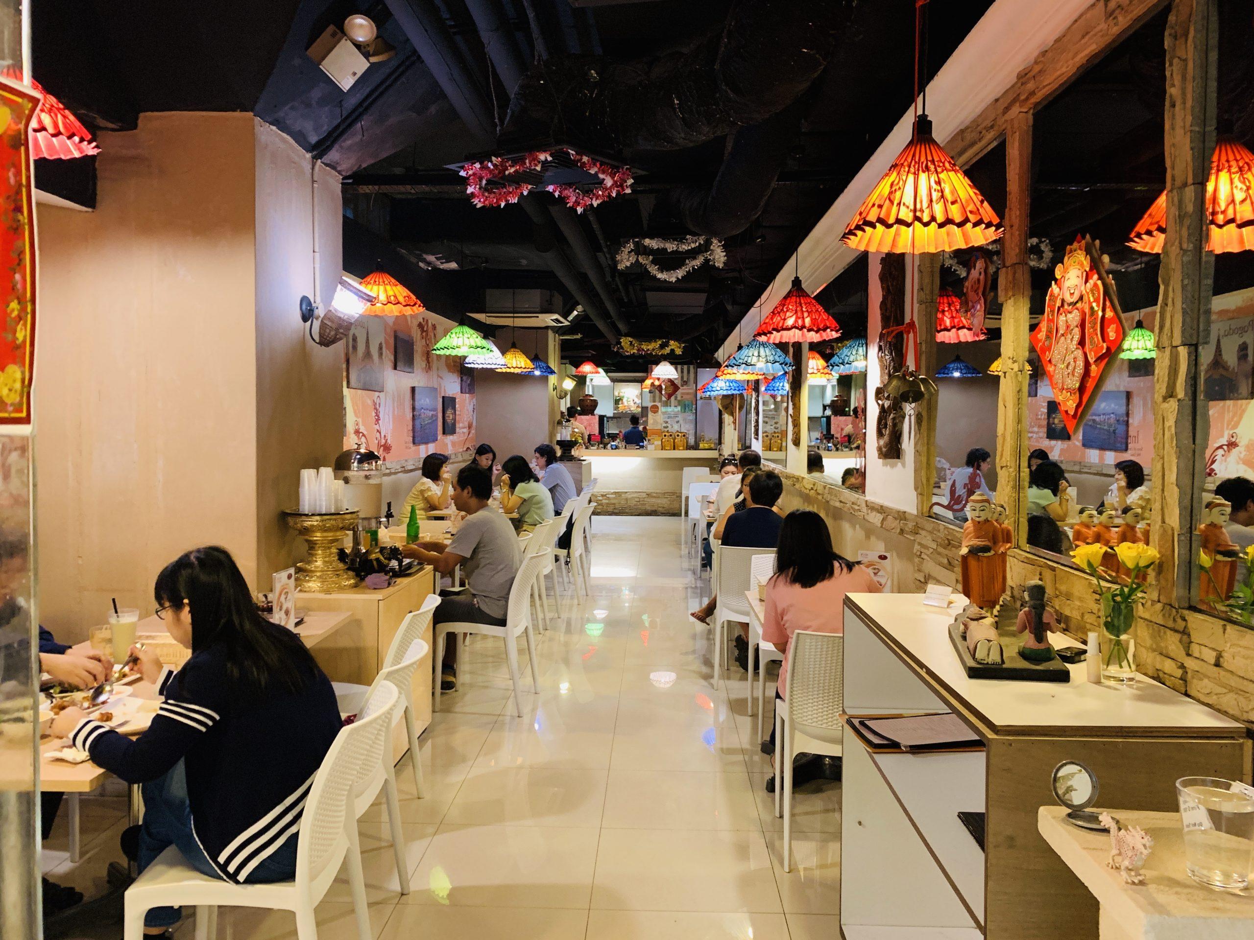 inle restaurant