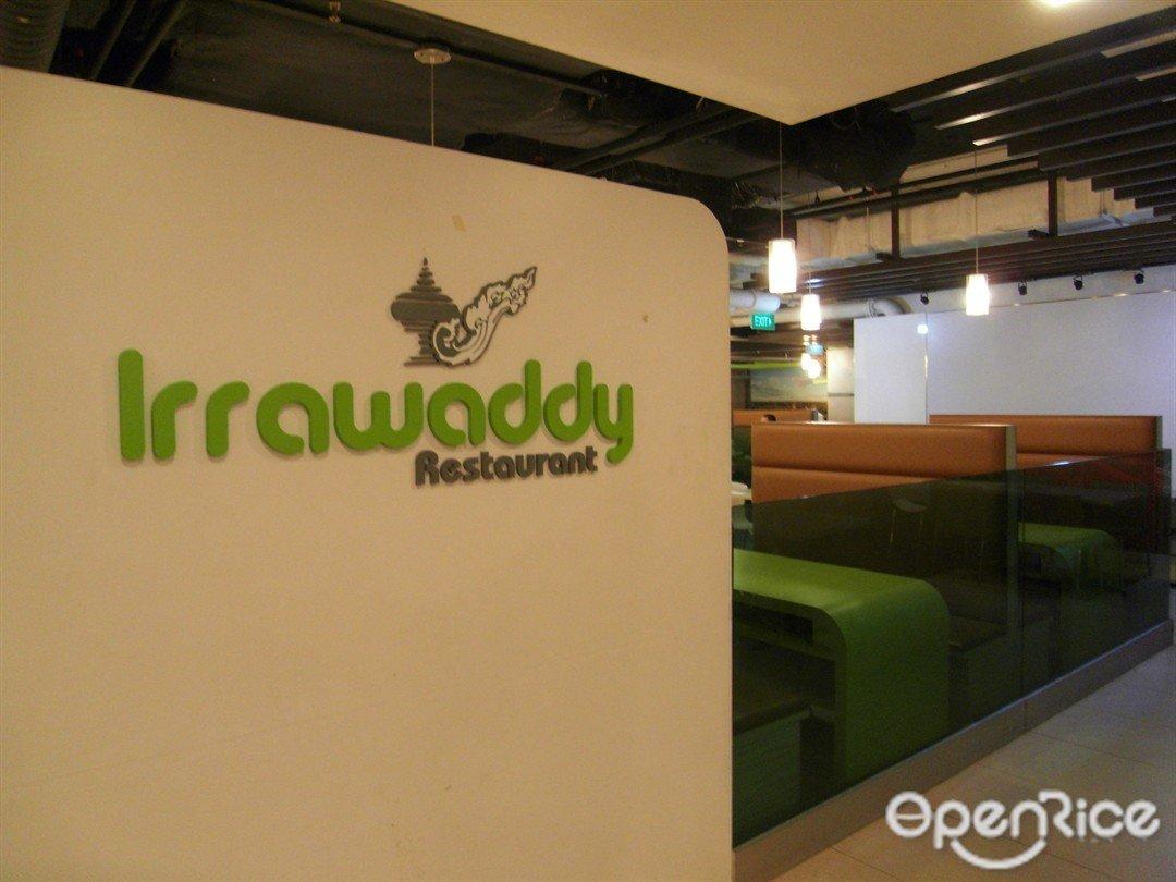 irrawaddy restaurant