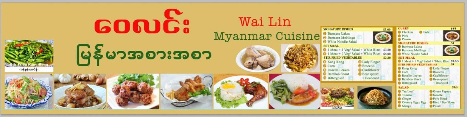 wai lin cuisine