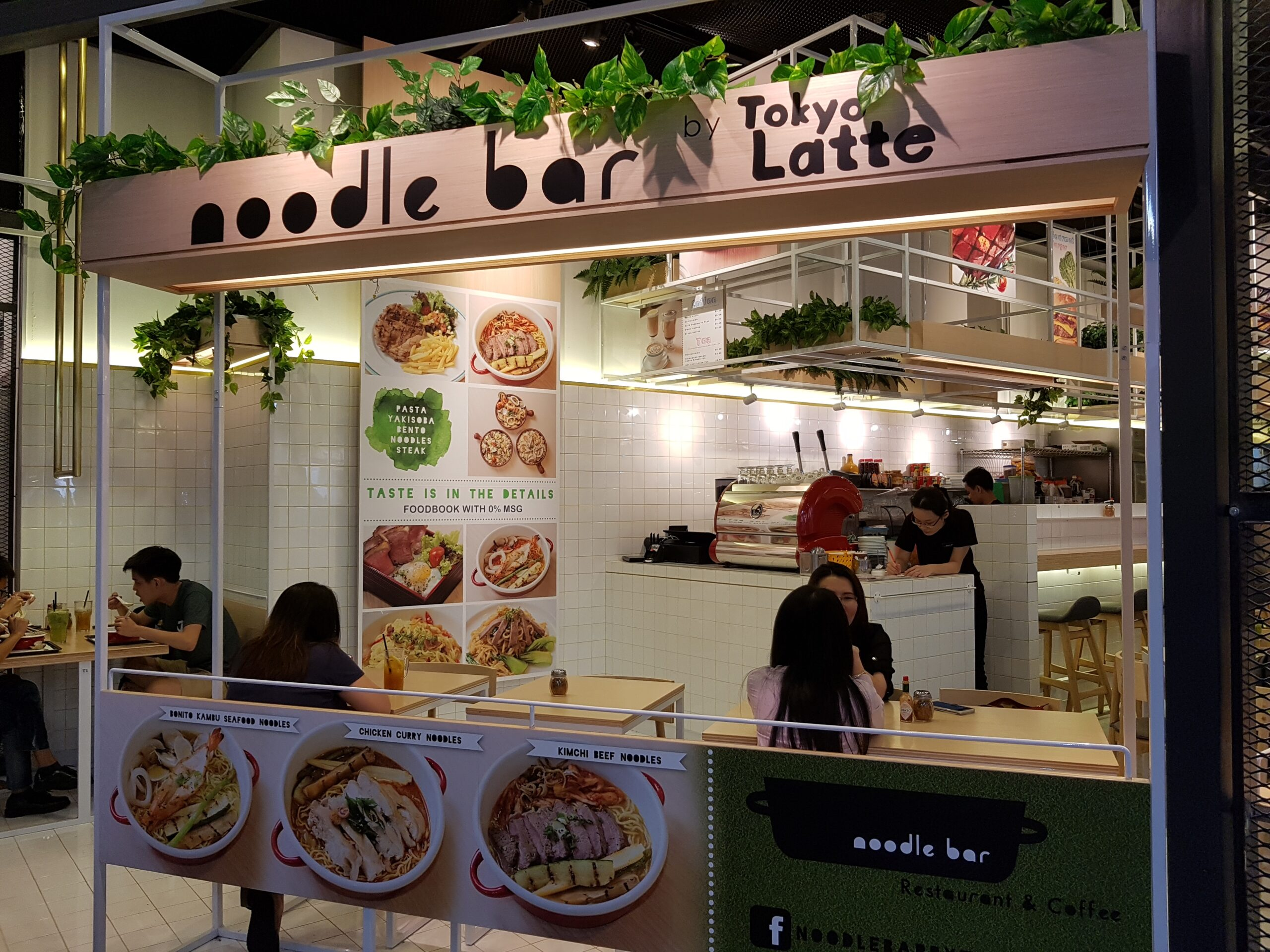 white kitchen by tokyo latte