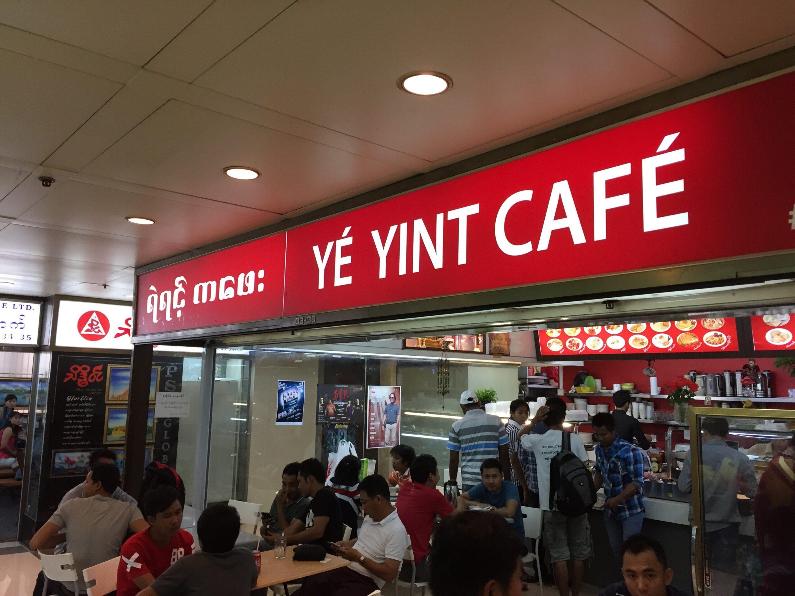 ye yint cafe