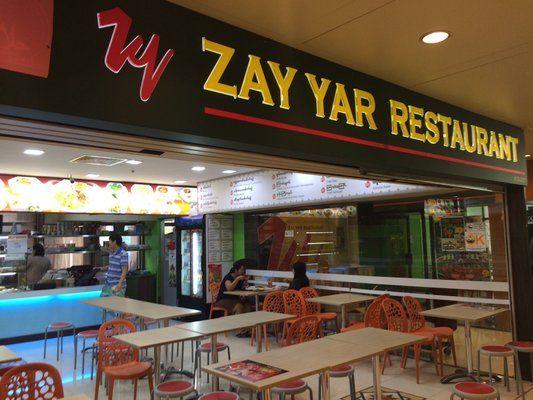 zay yar restaurant