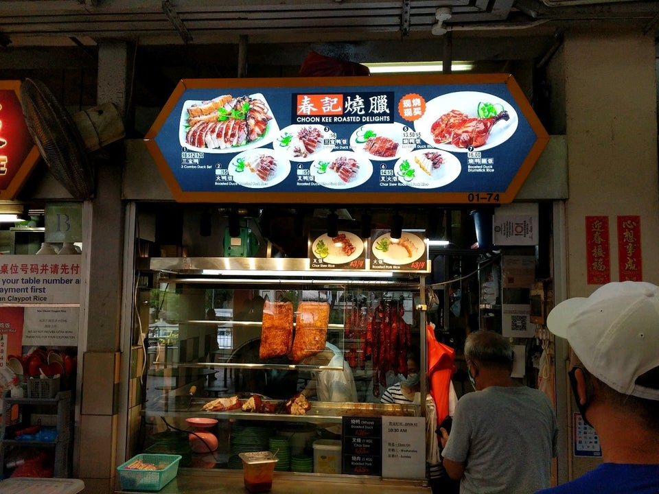 choon kee roasted delights