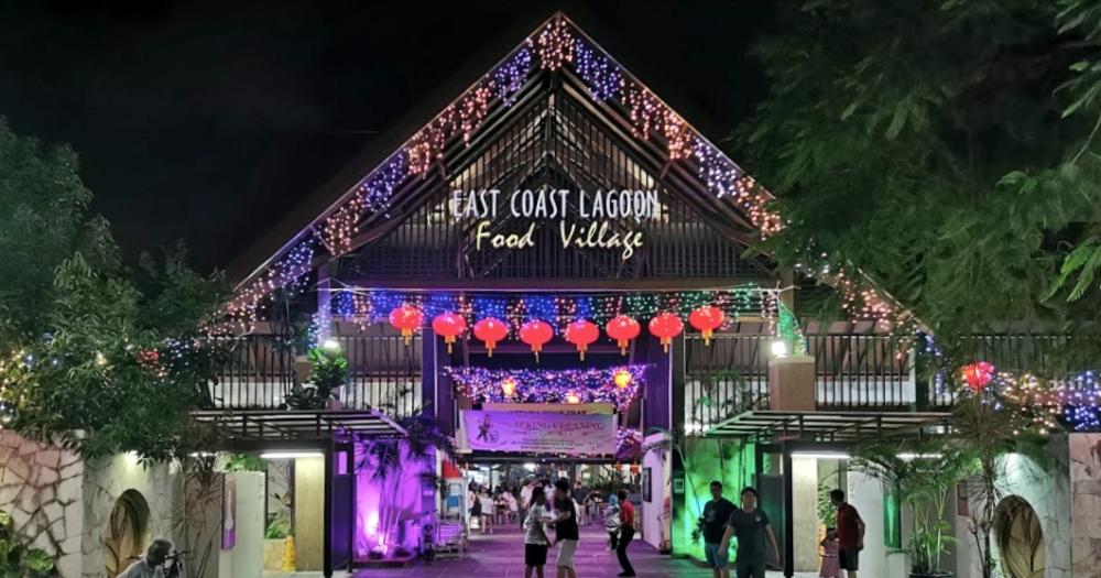 east coast lagoon