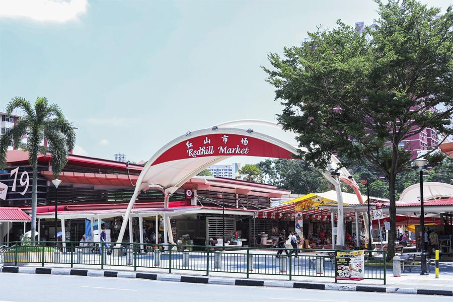 redhill food centre market