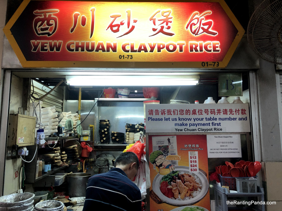 yew chuan claypot rice